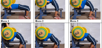 Benchpress technique. How to arch your back. Photo instruction.